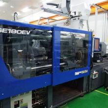 Sumitomo日本进口高速注塑机住友180吨EV(二手)