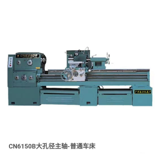 CN6266B/2000-3500万能型普通车床