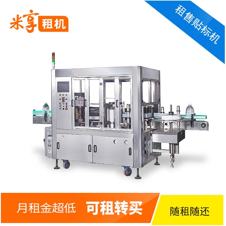 100型直线式热熔胶贴标机