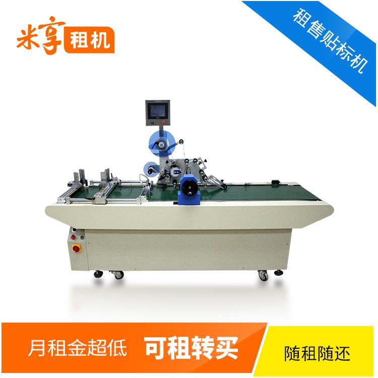 全自动PCB板贴标机