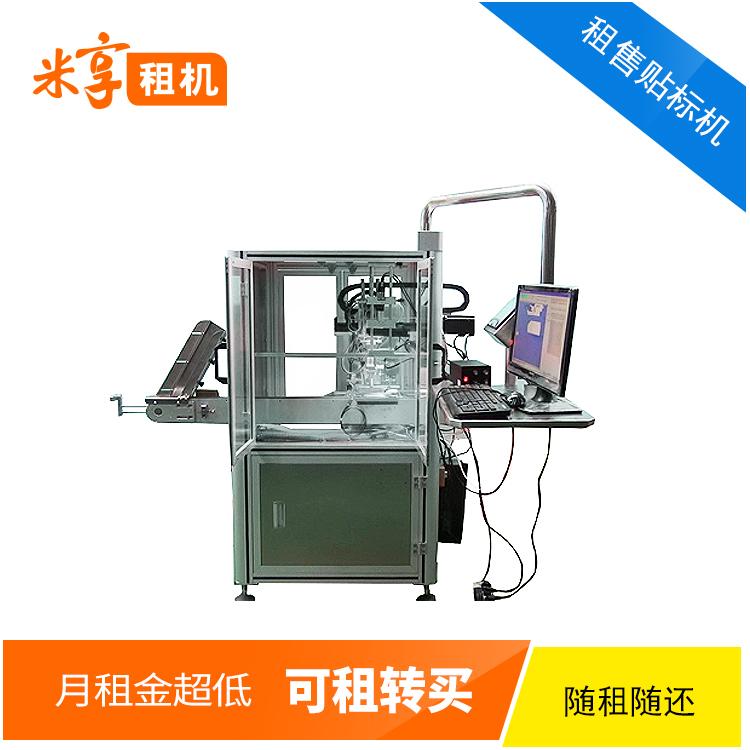 CCD影像高精度贴标机