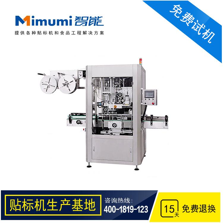 350B全自动热收缩膜套标机