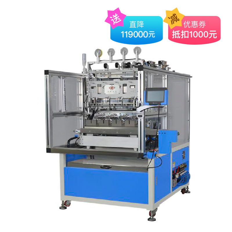 WZY-15604 全自动4轴精密剥漆包胶绕线机  4 Spindle Automatic Winding and Stripping Machine