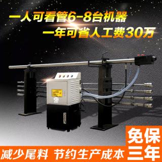数控送料机,数控自动送料机厂家直销