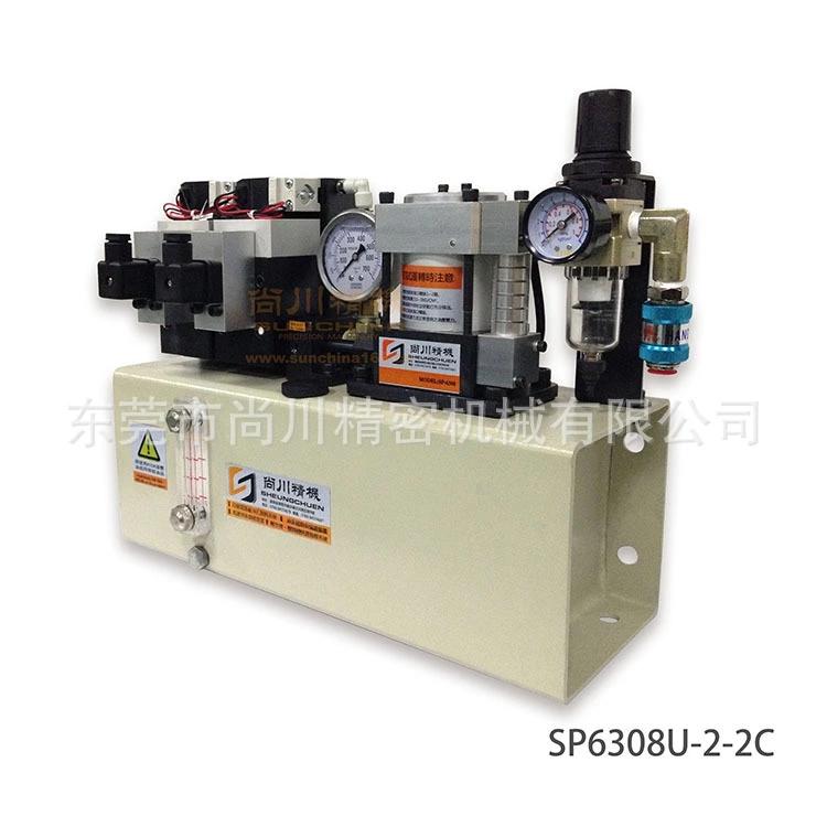 气动泵组合SP1014U-2-2C
