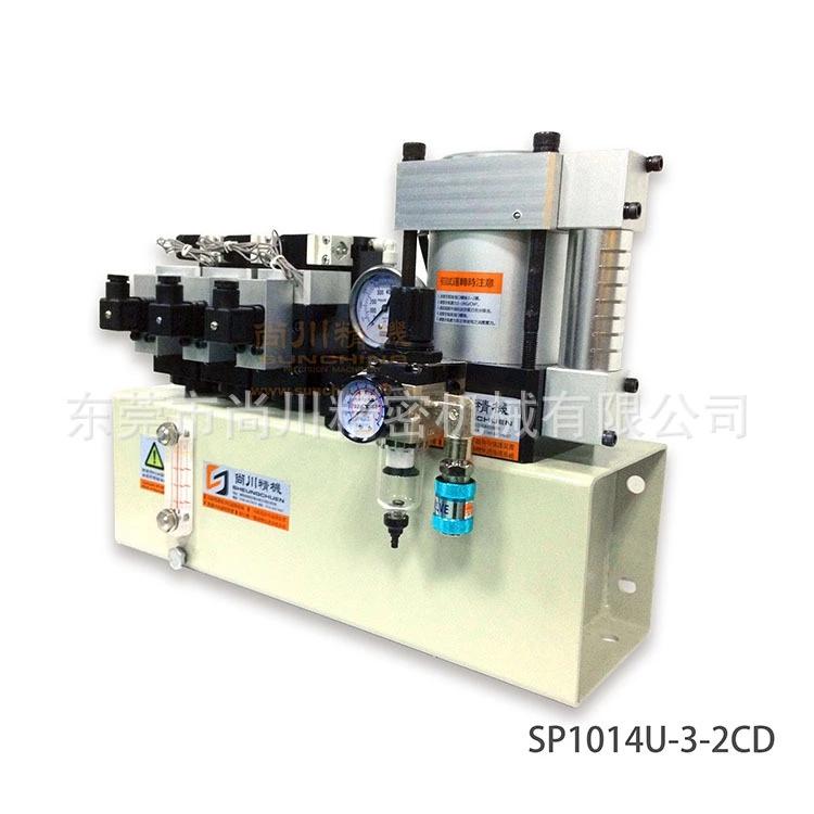气动泵组合SP1014U-3-2CD