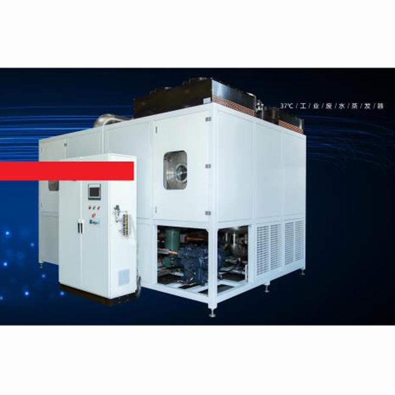 LT-DX 10T低温热泵蒸发器(双效)