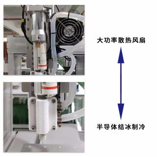 蜻蜓 小型全自动AB胶点胶机 大功率散热风扇 半导体结冰制冷 定制