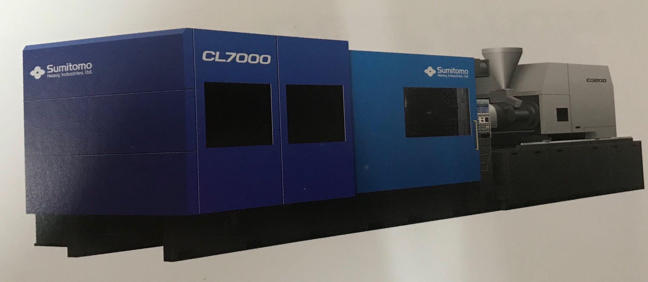 住友全电注塑机 GL7000