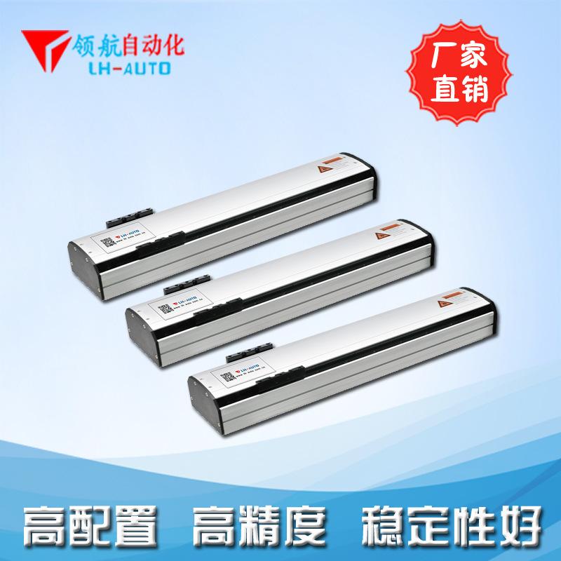 高精密丝杆线性模组 进口配置 国产价格