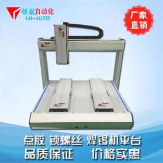 厂家直销 LHPT-B3-221-T-L直线模组桌面式平台 性能稳定