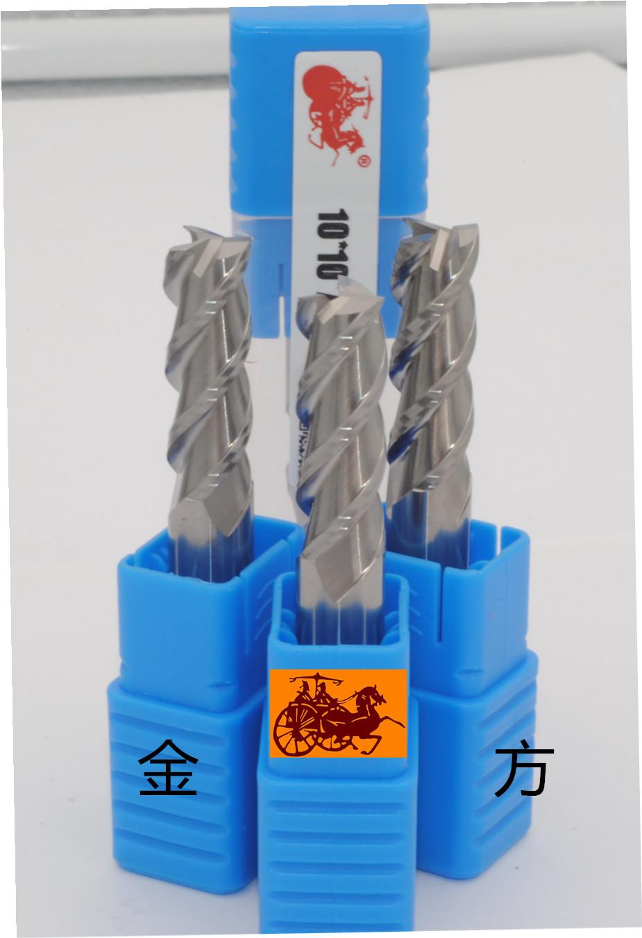 金方 45度  钨钢  铝用刀  铣刀  三刃  高效率