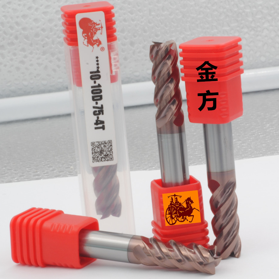 金方 60度 热处理 钨钢 金色涂层 高效率 高硬度   四刃  铣刀