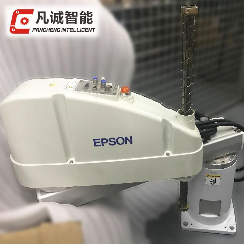 爱普生EPSON G20-A04S二手工业机器人 二手4轴机器人 装配机器人