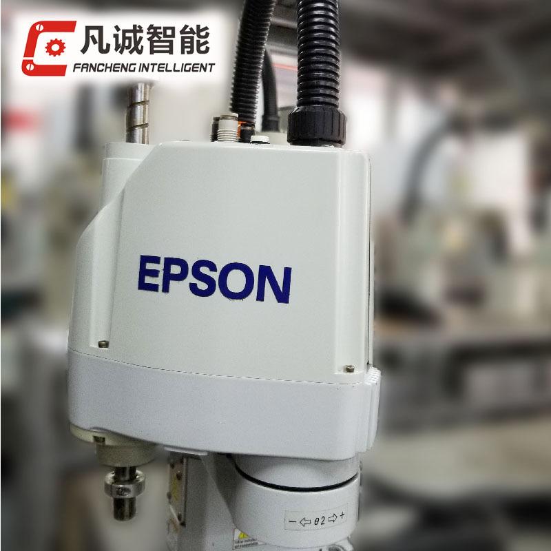 爱普生G3-351S机械手二手工业机器人 小型机器人 四轴机械手