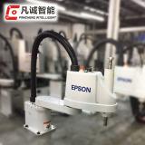 爱普生机器人 LS3-401S  装配机器人 二手工业机器人