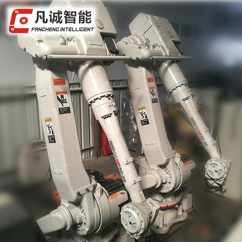 安川HP50-35N日本机器人 注塑机机械手 搬运机械手 上下料机械手