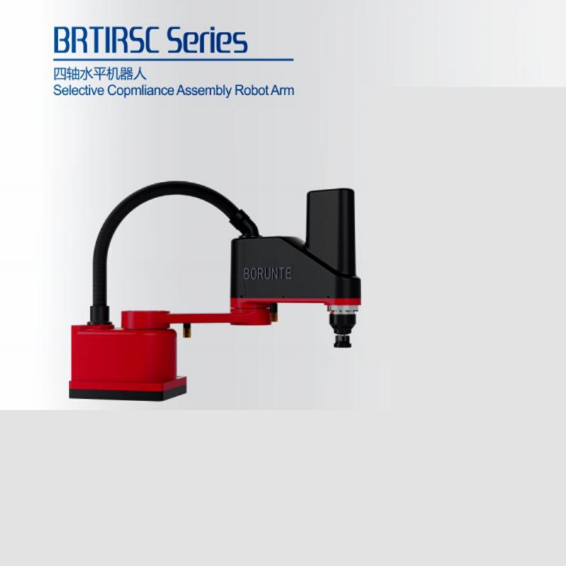 BRTIRSC0603A 四轴 水平 机器人