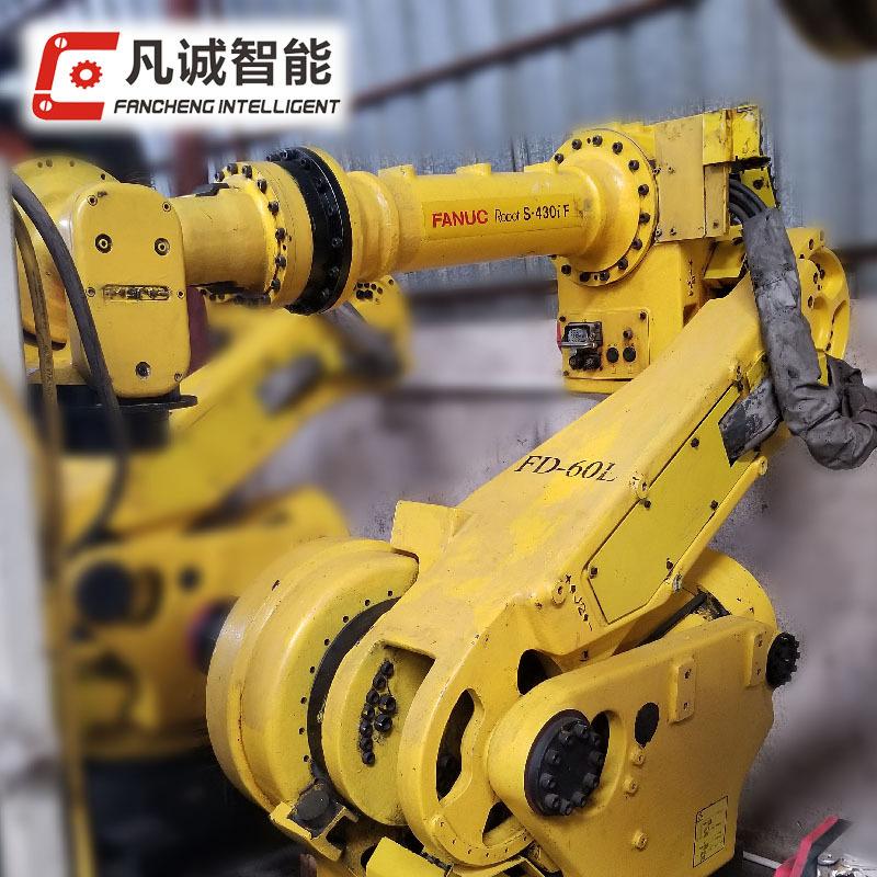 发那科S-430iF 6轴 全自动码垛机器人 码垛机械手 大型机器人码垛