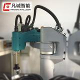 史陶比尔TS80 二手工业机器人 装配机器人 小型搬运机械臂