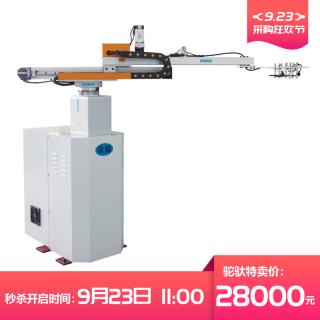 信腾 三轴冲压机器人 车床 取料小型机械手 工业机器人 装配机器人 咨询电话13829154677