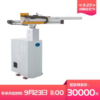 信腾 四轴冲压机器人 冲床 上下料自动化机械手 装配机器人 咨询电话13829154677