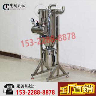 除尘器 集尘器 旋风集尘器 脉动集尘器 中央供料系统配件