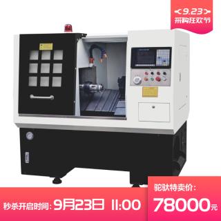 钰捷 专业 多功能一体 电脑数控车床YJ36
