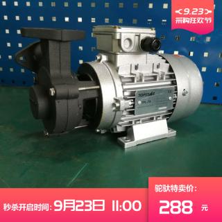 拓斯倍达 TPL-75 工业水泵 排污泵齿轮泵 咨询电话13622677169
