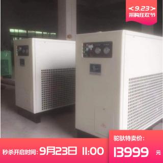 三井 高压节能冷冻式干燥机空压机后处理设备 高效除水干燥压缩空气SJ-150Ac 咨询电话13829154677
