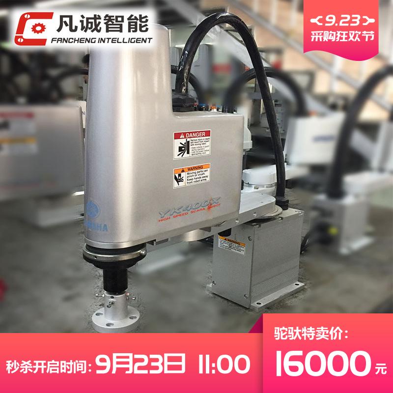 雅马哈YK400XH 二手工业机器人 装配机器人 小型机械臂 咨询电话13829154677