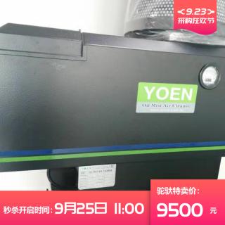 京驰机械促销环保回收高效净化 CNC加工 数控机床 油雾回收清净器 YOMA-10P 咨询电话15118351328