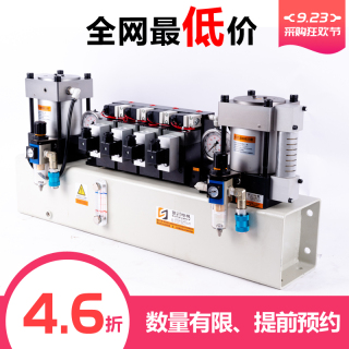 尚川 快速换模系统 气动泵组合 不锈钢材质耐腐蚀 省能源 质量可靠SP1014U-4-4C 咨询电话13622677169