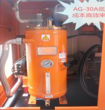 艾林克螺杆空压机AG-30A(22KW)