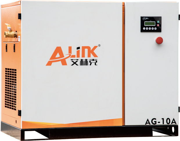 艾林克螺杆空压机AG-10A(7.5KW)