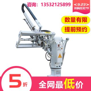 拓木TP-650V 小型 注塑机 斜臂式单轴机械手 注塑机械手  咨询电话13829154677
