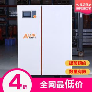艾林克 高效率 静音节能 永磁变频螺杆空压机15KW(APM-20A)仅限5台,电话:13580864078
