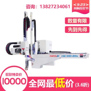 https://i.ttimgs.cn/goodsImage/156885616930314.png?x-oss-process=image/resize,m_fill,h_320,w_320