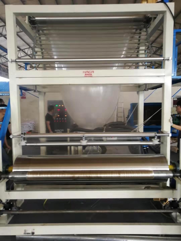 PVC吹膜机静电膜设备铝材膜吹膜机包装膜薄膜