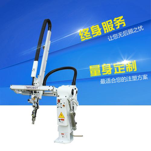 拓木TP-650V 小型 注塑机 斜臂式单轴机械手 注塑机械手