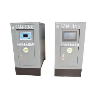 三井  废热回收 循环式油气回收 改热水零耗能 热能回空压机余热回收机  SJ-30A/DY