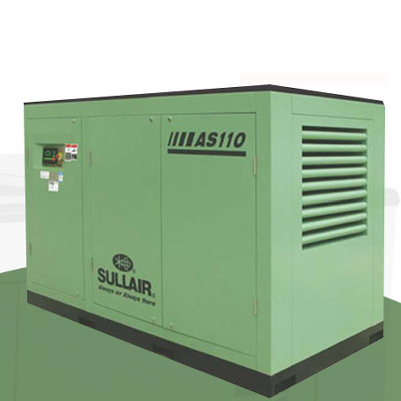 美国寿力 螺杆式 工业 空气压缩机 AS系列 37KW