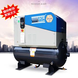 艾格威 油冷 永磁变频 空气压缩机7.5KW SCR10PM2-8