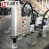 雅马哈YK400XH 二手工业机器人 装配机器人 小型机械臂