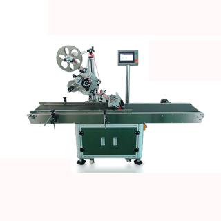 米目米全自动平面贴标机 平面不干胶贴标机 国内优质制造厂商