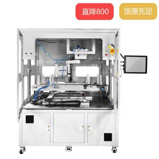SCARA视觉全自动焊锡机