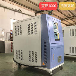 Ding Yuan 水式模温机 FST-6-W