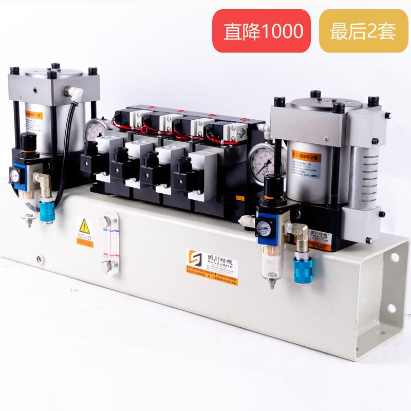 尚川 快速换模系统 气动泵组合 不锈钢材质耐腐蚀 省能源 质量可靠SP1014U-4-4C