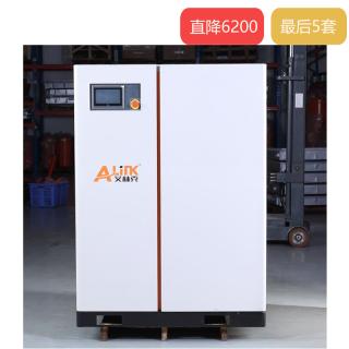 艾林克 高效率 静音节能 永磁变频螺杆空压机15KW(APM-20A)