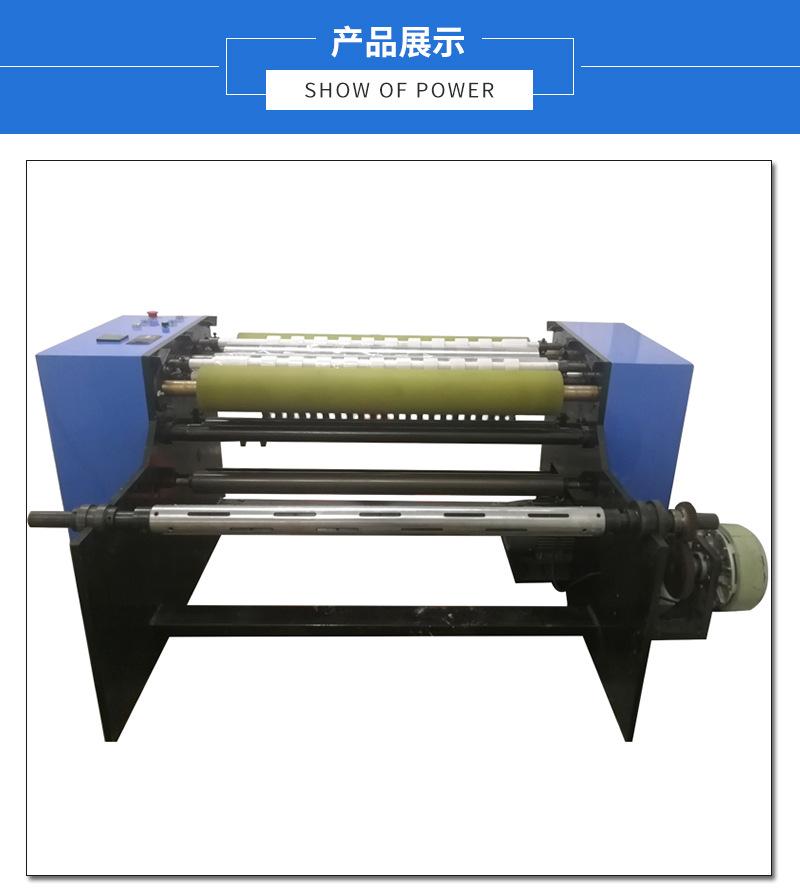 供应四辊PVE薄膜分切机捆扎膜分切机 多功能自动胶带复卷切割机